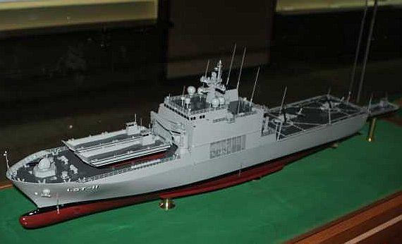Resultado de imagen para clase Cheon Wang Bong, o LST-II
